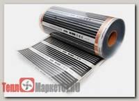 Инфракрасный теплый пол Heat Plus 150-0,5-1 м2 (полосатая пленка)